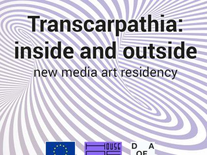 Transcarpathia: inside and outside